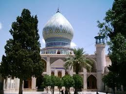 شیراز 4