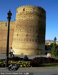 شیراز 5