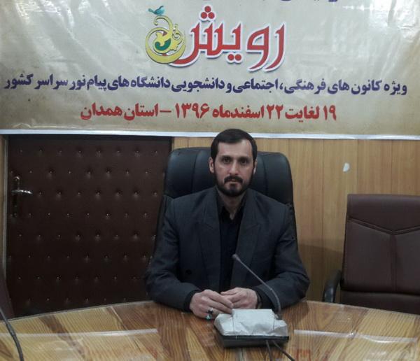 قای موسوی مسئول کمیته اسکان جشنواره رویش: جهت اسکا