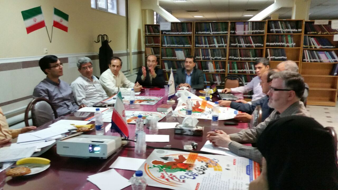 نشست کمیته علمی و اجرایی همایش