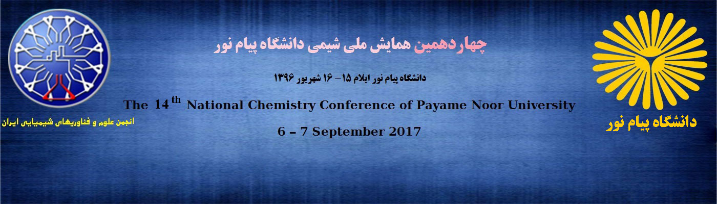 http://conference.pnu.ac.ir/Ilam-14thnccp/