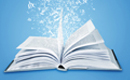 اطلاعیه 12- ارسال پستی کلیه گواهینامه ها و CD مجموعه مقالات کنفرانس