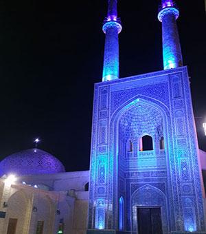 http://conference.pnu.ac.ir/Yazd-TCOpnu95/مسجد جامع یزد