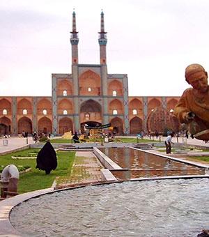 http://conference.pnu.ac.ir/Yazd-qanatpnu97/میدان امیرچخماق