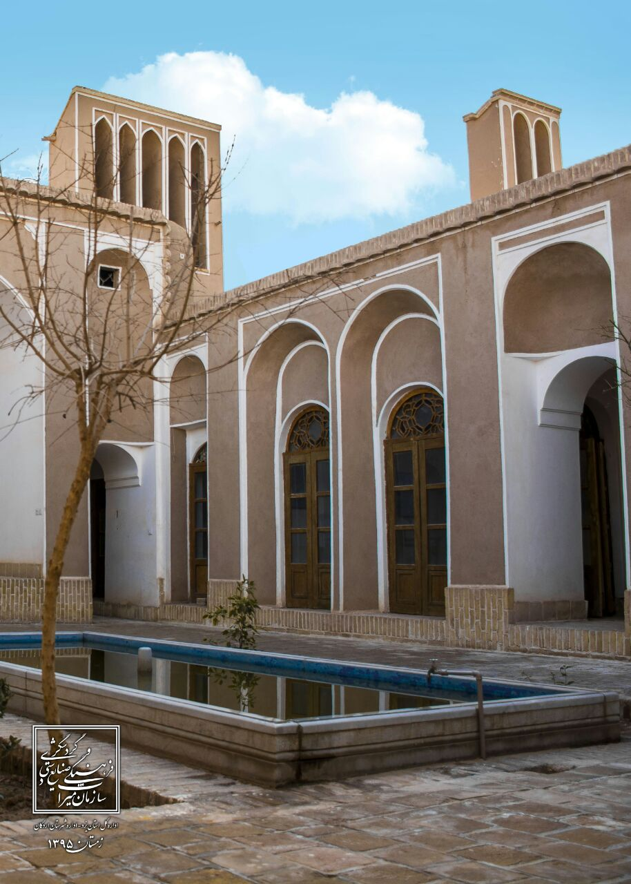 http://conference.pnu.ac.ir/Yazd-qanatpnu97/اردکان19