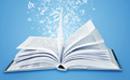 چاپ مقالات برگزیده در مجلات معتبر علمی