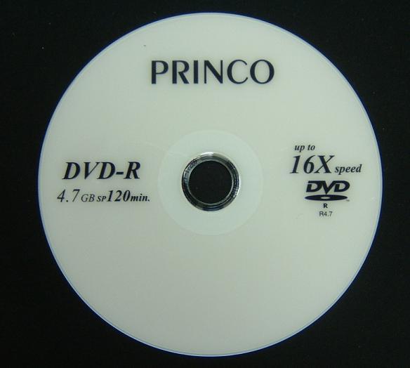 مشخصات دیسک نرم افزاری که ارائه می دهیم