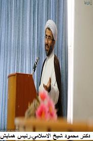 http://conference.pnu.ac.ir/mazandaran-biology/دکتر محمود شیخ الاسلامی -رئیس همایش